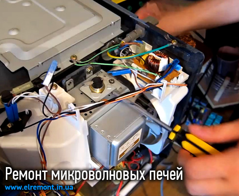 Вирпул ремонт электроплит